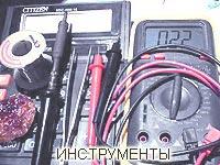инструменты для сборки схем включения светодиодов